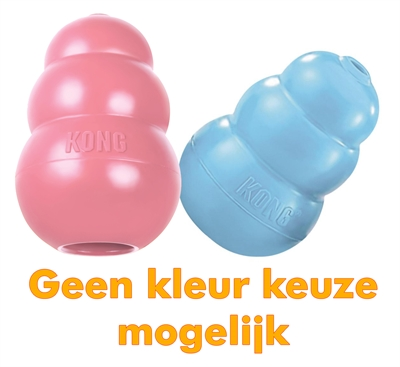 KONG PUPPY ROZE OF BLAUW ASSORTI SMALL