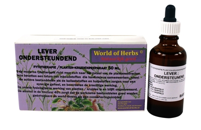 WORLD OF HERBS FYTOTHERAPIE LEVER 50 ML